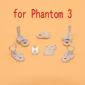 Image 1 - Piezas de reparación Gimbal partes guiño brazo de soporte de rodillo con tornillo para DJI Phantom 3 3A 3P 3S Drone Gimbal accesorios de repuesto de piezas