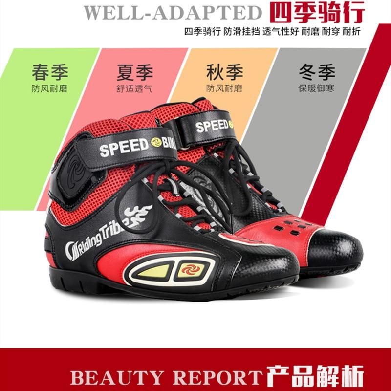 Bottes de moto en cuir microfibre respirant anti dérapant Anti collision équitation chaussures de protection Design de mode coloré A016 - 4