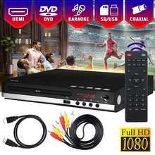 Домашний HDMI-совместимый DVD-плеер Full HD 1080P USB мультимедийный цифровой ТВ-диск с поддержкой DVD CD MP3 MP4 RW VCD