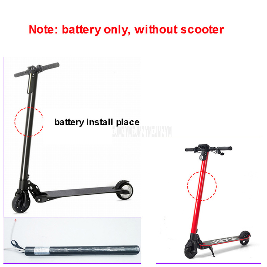 24V 8.8Ah/10.4Ah Electric Scooter Lithium Battery Carbon Fiber Scooter Battery Pack Lithium-ion Power Battery Pack
