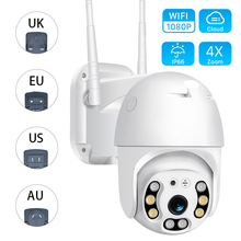 1080P WIFI Security Camera Outdoor PTZ Speed Dome Wireless IP Camera CCTV Pan Tilt 4XZoom IR Network Surveillance P2P CAM