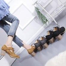 Туфли оксфорды для женщин на массивном каблуке броги Кожаные