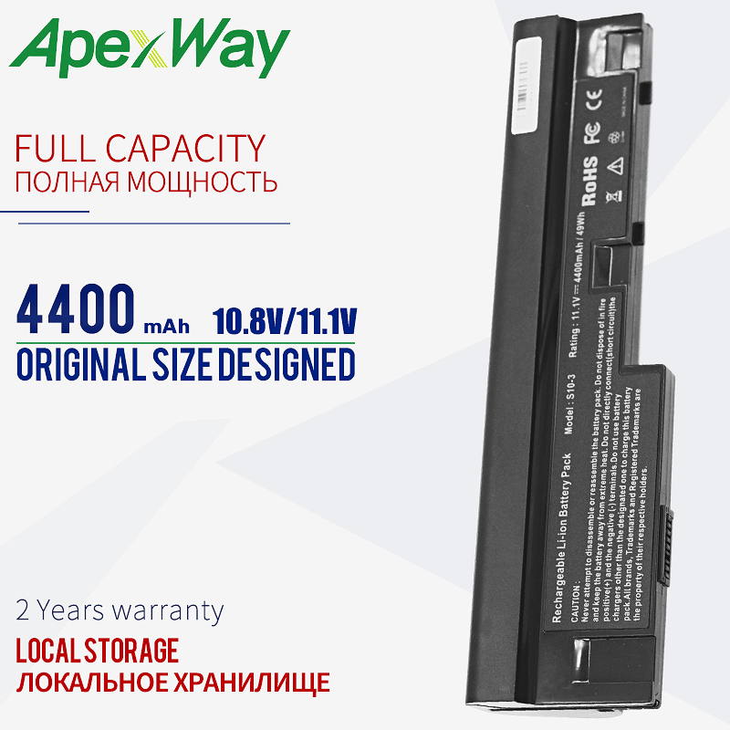 4400mAh Laptop Battery S10-3 For Lenovo IdeaPad S10-3c S10-3s L09C3B14 L09C3Z14 L09C6Y14 L09M3Z14 L09M6Y14 L09S3Z14 L09S6Y14
