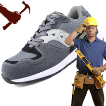 Safety Shoes Men Indestructible Military Air-Permeable Smash Steel Toe Breathable For Boys F29