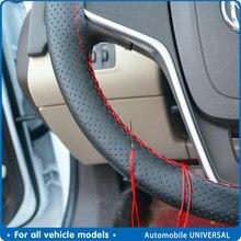 Protector para volante de coche, cubierta de cuero artificial con aguja e hilo para modelado de coche, 4 colores, 38 cm, protector para volante de coche