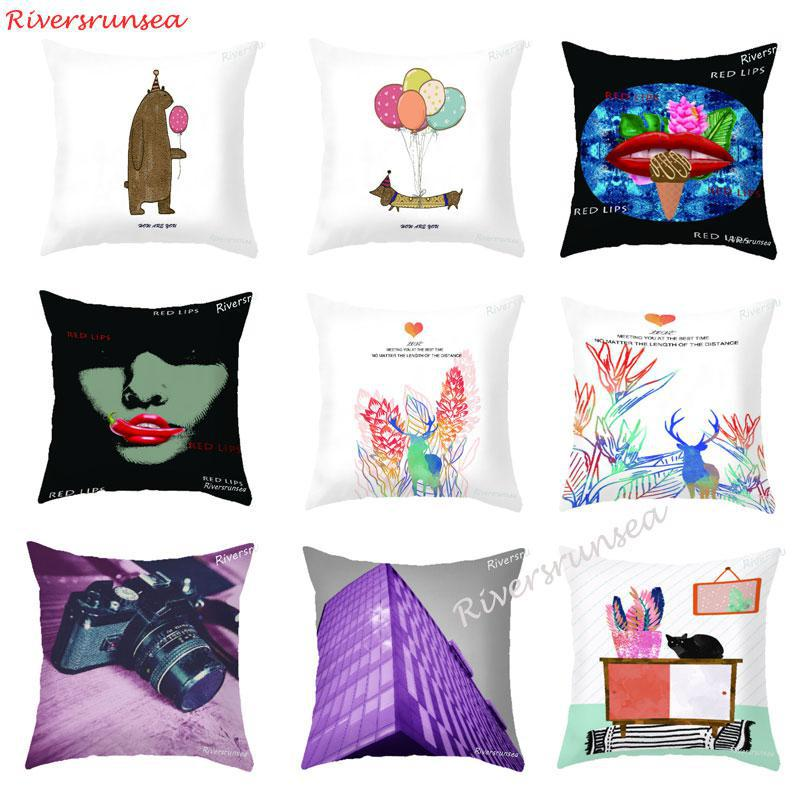 Nordic Style Geometric Deer Cushion Fashion Sexy Red Lip Watercolor Flower Pillow Creative Animal Zebra Tiger Forest For Home
