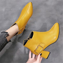 цена на New Spring Ankle Boots for Women Pu Leather Square Heel 7cm High heel Jelly Shoes Woman Fashion Zipper Boots Female Yellow Black