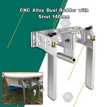 CNC Genuine Parts Alloy Dual Rudder with Strut 140mm For 1/4' 6.35mm Shaft RC Boat Gas Boat Metal Model Accessory