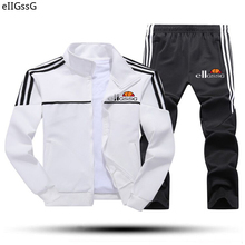 New Men s Casual Wear Spring And Autumn Men s Sportswear 2 Pieces Of Sports Suit Jacket   Pants Sportswear Men s Casual Wear