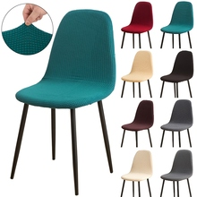 1/2/4/6 Pcs Eames Chair Cover Washable Removable Armless Shell Chair Cover for Banquet Home Hotel Slipcover Seat Cover