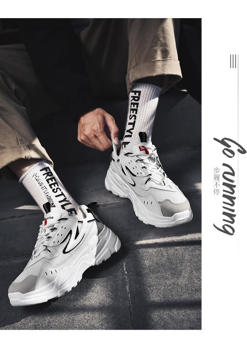 Hacc5d26cb7584d1abb3b2e50f55d7a64c Men's Casual Shoes Winter Sneakers Men Masculino Adulto Autumn Breathable Fashion Snerkers Men Trend Zapatillas Hombre Flat New