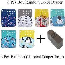 simfamily 12шт многоразовые пеленки младенца моющиеся бамбук уголь ткань пеленки регулируемая подгузник подходит 3-36 месяцев 3-15 кг ребенка