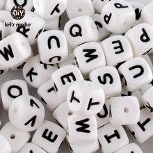 12 мм Силиконовые Бусины с буквами для изготовления ювелирных