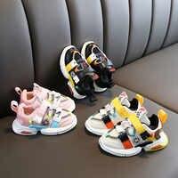 幼児幼児キッズベビーソフト唯一メッシュランニングスポーツシューズスニーカー子供カジュアルシューズ子供の靴新ブランド