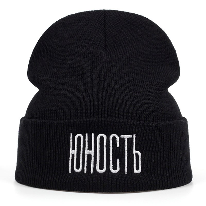 2019 New Fashion Warm Winter Hat Letter Russian Alphabet Cute Female Male Knitted Skullies Beanies
