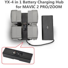 FOR DJI Mavic 2 Pro Zoom 4 in 1 Portable Drone Battery Charger Converter Battery Charging Hub Smart Charger digit LED Screen