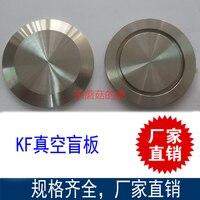 304 Stainless Steel KF Vacuum Blind Plate Quick Installation KF Blind Plate KF10 KF16 KF25 KF40 KF50|Cable Winder| |  -
