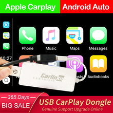Adaptador USB para Carplay de coche, Dongle para TV, pantalla de iOS y Android, Mirror Link, reproductor ESTÉREO