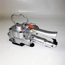 Pneumatische PET PP Umreifung Werkzeug Tragbare XQD PET Karton Band Gürtel Reifen Umreifung Maschine FÜR 12-19MM oder 19-25MM