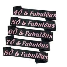 30 Корона сказочные атласная лента на поясе 18st 30th 40th 50th лента для дня рождения для Для женщин человек Happy День рождения украшения поставки