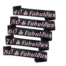 30 ceintures avec ruban en Satin pour femmes et hommes, 30 couronnes, fabuleux, fournitures de décoration pour fête d'anniversaire, 18e, 30e, 40e, 50e anniversaire