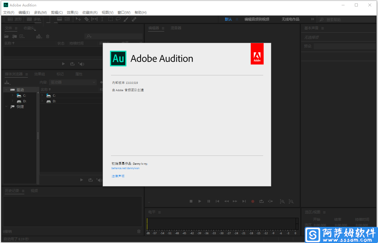 Adobe Audition for Mac 2020 v13.0.6.38 中文直装特别版