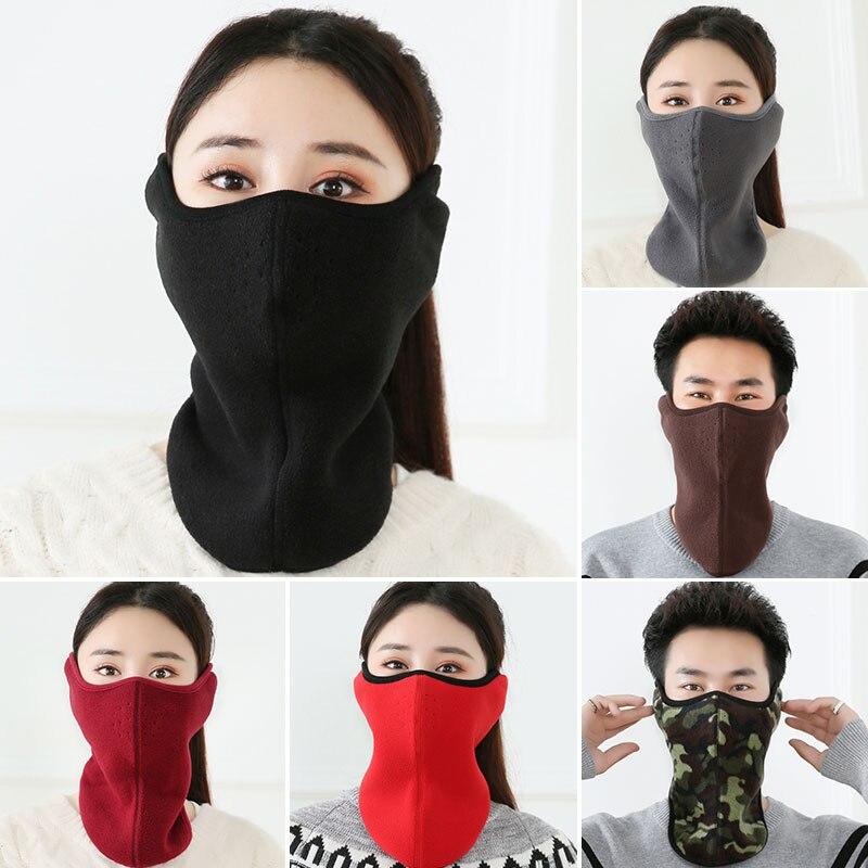 Unisex Mouth Muffle Cotton Earmuffs Masks Winter Fashion Men Women Outdoor Warm Windproof Half Face Earmuffs #J3