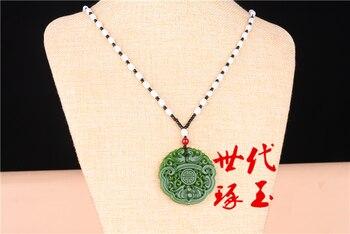 Colgantes De Jade Chino   Jade Verde Chino De Doble Cara Hueco COLLAR COLGANTE Fénix Encanto Joyería Accesorios De Moda Tallado A Mano Hombre Mujer Amuleto