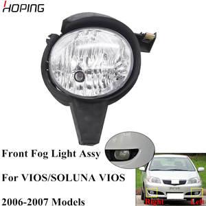 Artudatech Fog Light Car Front Bumper Left Foglight Fog Light Lamps Assy 12V with Bulb for AU-DI A8 D3 2006 2007 2008