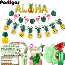 Palm Leaf Tableware Hawaiian Party Decorations Tropical Party Summer Flamingo Party Luau Wedding Decor Aloha Pineapple Foil Toys pineapple party decorations pineapple cups balloons hawaii tropical party summer flamingo party luau wedding decor palm leaf