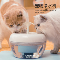 Kyjen Cat Water Dispensers Automatic Pet Drinker Flowing Water Circulation Cat Drink Water Useful Product Fountain Automatic Fil