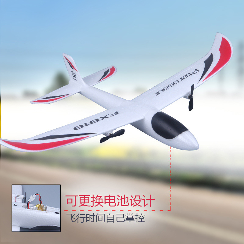 Remote Control Gliding Machine Fx-818 EPP Fixed-Wing 2.4G Gliding Airplane Remote Control Aircraft Airplane Model Toy