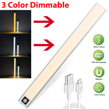 3 couleur Dimmable Cuisine LED Lumières Armoire Lumière PIR Capteur De Mouvement Thermique LED USB Rechargeable En Aluminium Coquille Lampe Veilleuse