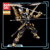 BANDAI MG 1/100 MBF P02Kai Gundam Astray Red Frame Kai Metal Colors Colour Changing Bumblebee Action Toy Figures