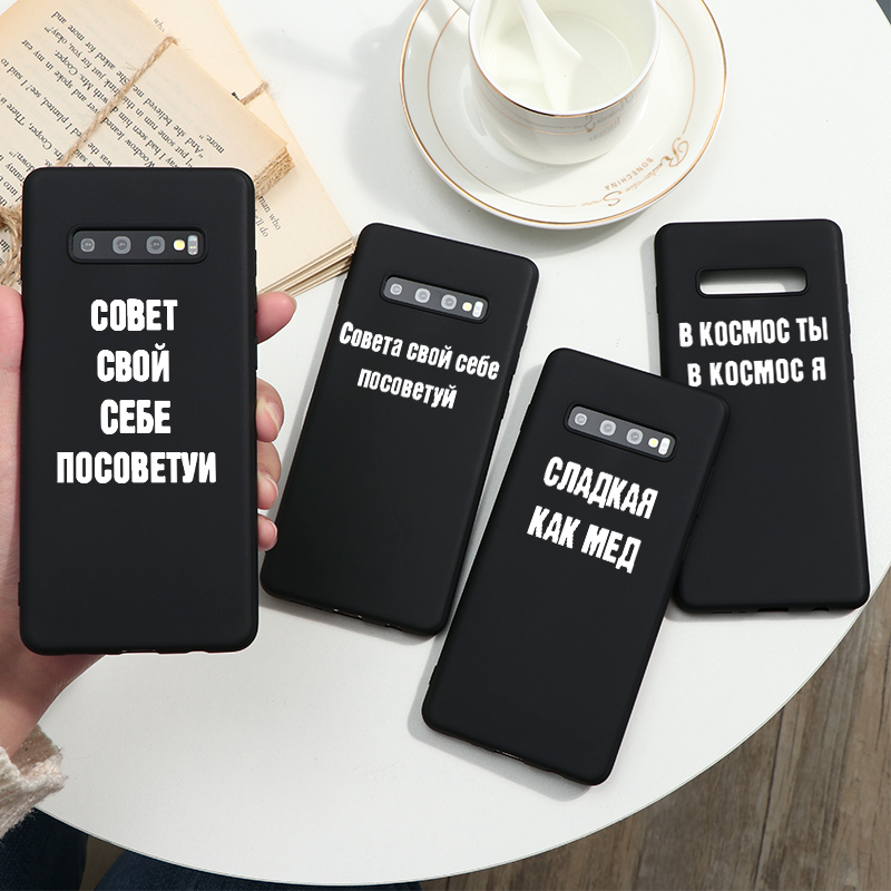 Russian Proverb Slogan Phone Case For <font><b>Samsung</b></font> Galaxy J4 J6 A6 A8 Plus A9 A7 J8 2018 A5 A3 <font><b>J7</b></font> J5 J2 Prime 2015 J3 2017 <font><b>2016</b></font> <font><b>Etui</b></font> image