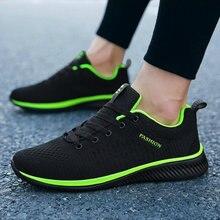 Дышащие мужские кроссовки сетчатая повседневная обувь модные