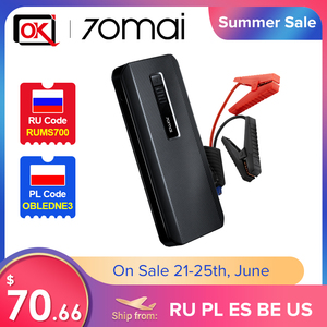 Image 1 - 2020 Hot Sell 70mai Jump Starter Max 18000mah 1000A Power Bank Car 8.0L  Charger 12V Auto Buster Car Emergency Booster