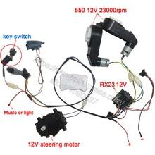 子供の電気自動車diyアクセサリーワイヤとギアボックス、自作おもちゃの車フルセットの部品電気自動車用に