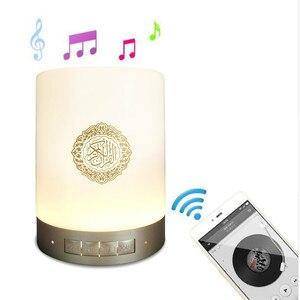 Новый цветной светодиодный 3d-светильник в виде Корана, беспроводной bluetooth-динамик, ночник, мусульманская колонка, MP3, FM, TF-карта, радиоприемни...
