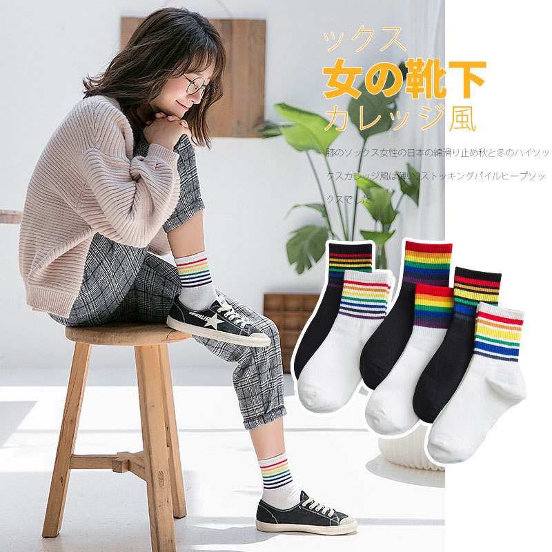 Winter New Women's Socks Cotton Rainbow Unisex Striped Socks Xmas Fashion Warm Chrismas Casual Hipster hosiery