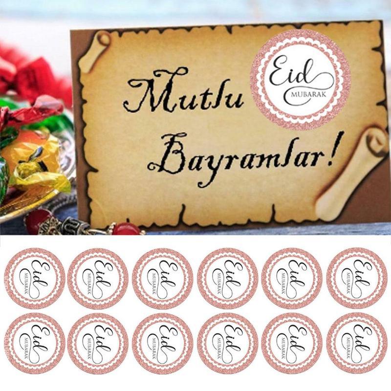 12Pcs/set Islam Muslim Eid Mubarak Gift Sticker Home Decoration Sticker