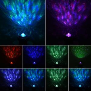 Светодиодный USB звездный Ночной светильник, музыка, звездная волна воды, светодиодный прожектор, светильник, Bluetooth проектор, Активированный ...