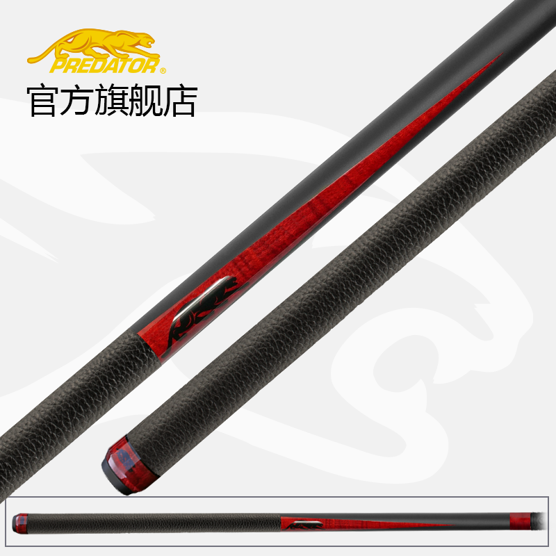 Official PREDATOR SP2 Carbon Fiber Technology Billiard Pool Cue REVO C8 314 V Z Shaft Professional Teco Billar With Gifts