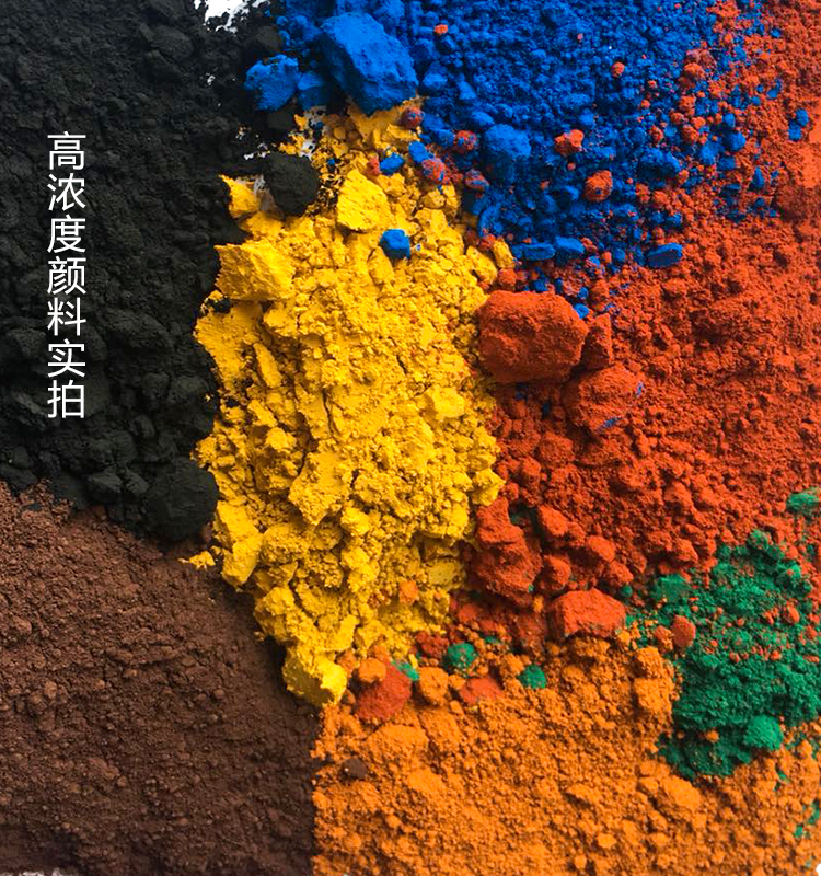 Iron Oxide Pigment First Grade Cement Color Red Yellow Green Blue Black Floor Tile Cement Pavement Paint Color Toner