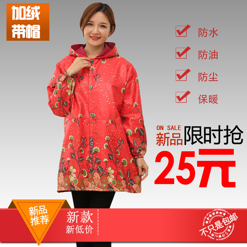 Korean Style Thick Kitchen Protective Clothing Overclothes Adult Female Work Clothes Waterproof Warm Apron Long Sleeve Plus Velv