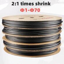 2:1 черного цвета для детей 1, 2, 3, 5, 6, 8 10 мм Диаметр терм усадочная термоусаживающие трубки муфты Обёрточная бумага провод Продажа DIY разъем дл...