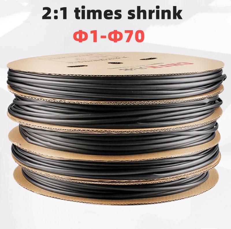 21 noir 1 2 3 5 6 8 10mm diamètre thermorétractable Tube thermorétractable gaine gaine fil vendre bricolage connecteur réparation