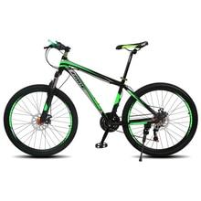 Горный велосипед 27 скорость 26 дюймов алюминиевый сплав Масляный тормоз для мужчин и женщин студентов безопаснее