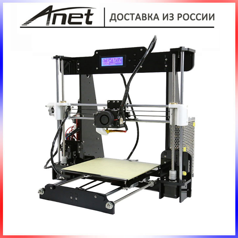 3D printer kit A8 3D printer ANET A8 OR A6/ DIY KIT / express shipping from Moscow Russian warehouse