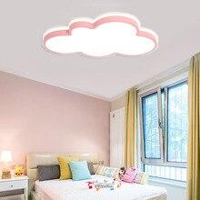Cloud-shaped Nordic modern style LED bedroom lighting living room ceiling lamp children's room eye protection lamp